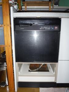 ビルトイン食器洗い乾燥機取替工事