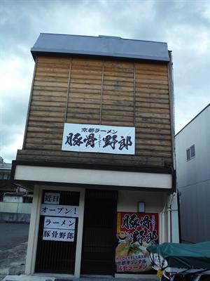 DSCF3298_R