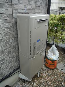 ガス風呂給湯暖房熱源機
