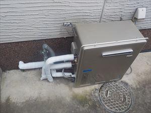 ガス給湯器 エコジョーズ 屋外据置型