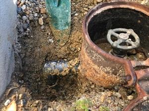 漏水調査と修繕