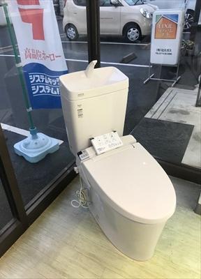 当社のショールーム トイレ