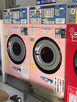 洗濯乾燥機取替