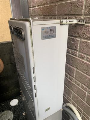 給湯暖房熱源機取替工事